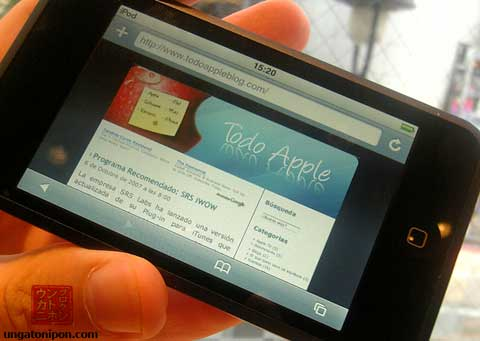 iTouch con Todo Apple