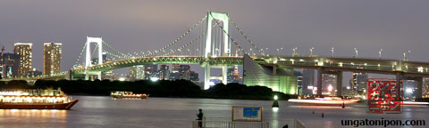 Rainbow Bridge de Tokio