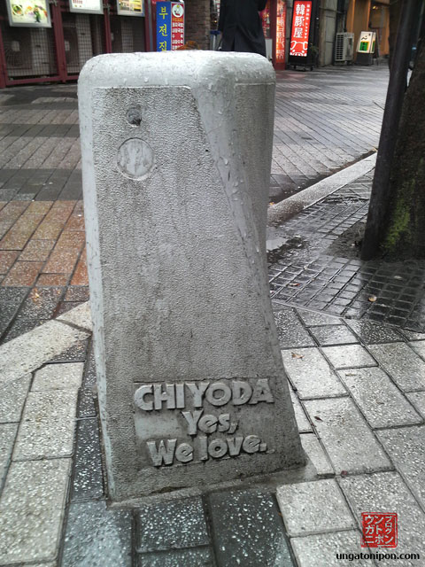 Chiyoda, Yes we love!