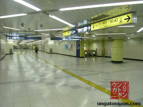Estación de Oshiage limpia al máximo