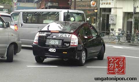 Taxi Geek