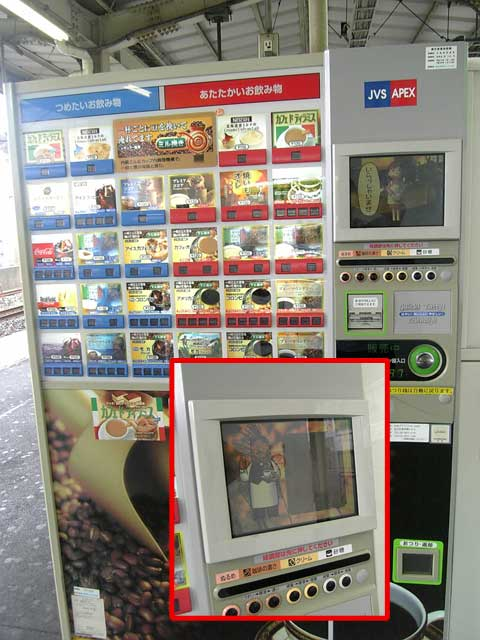 Máquina de bebidas con pantalla TFT
