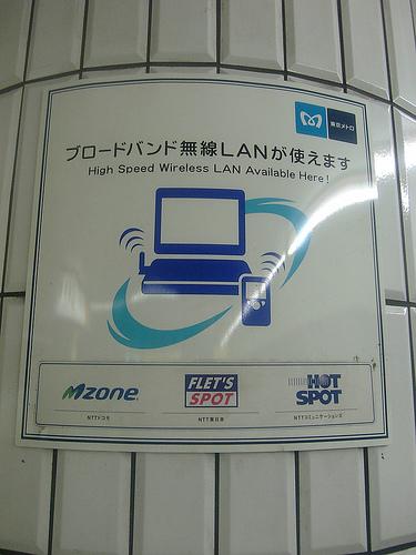 Conexión en el Metro de Tokyo