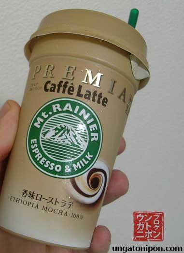 Mt. Rainier Mocha Espresso total