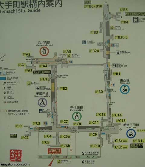 Mapa de la estación de Otemachi