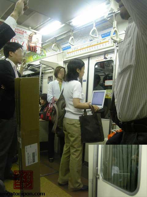 Maquera en el Metro