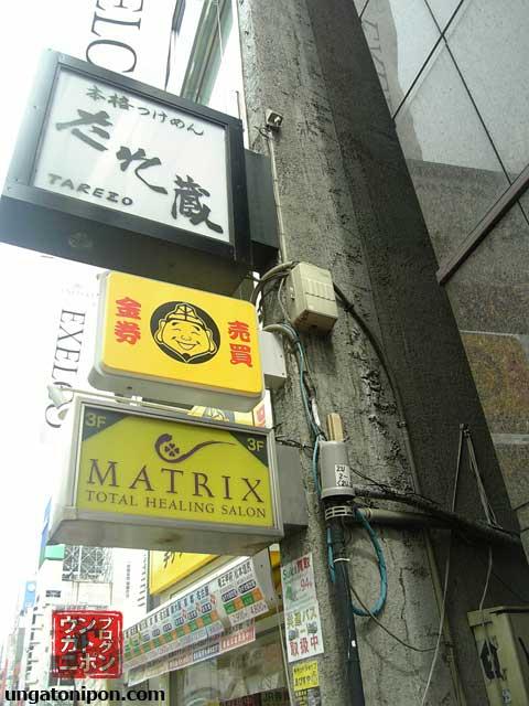 Peluquería Matrix