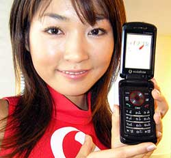 Vodafone Japan