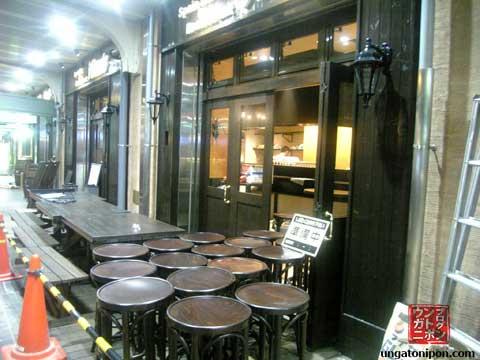 Decoración del bar español