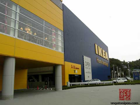 Ikea de Yokohama