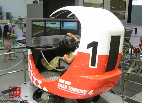 Simulador de Gran Turismo