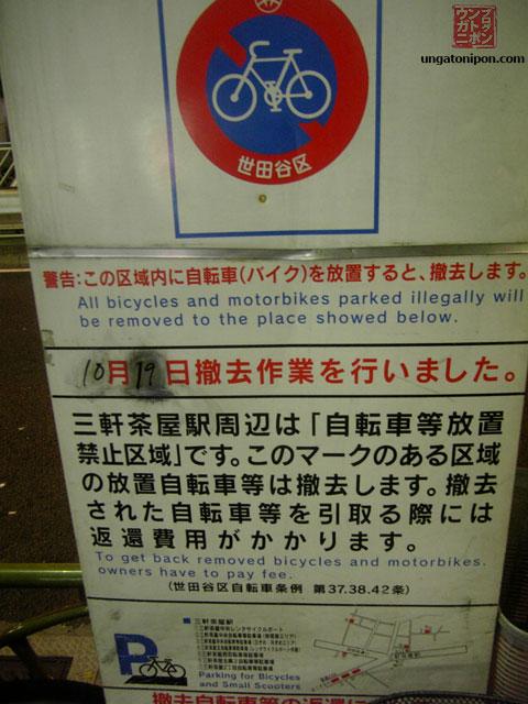 Cartel de prohibido aparcar bicis