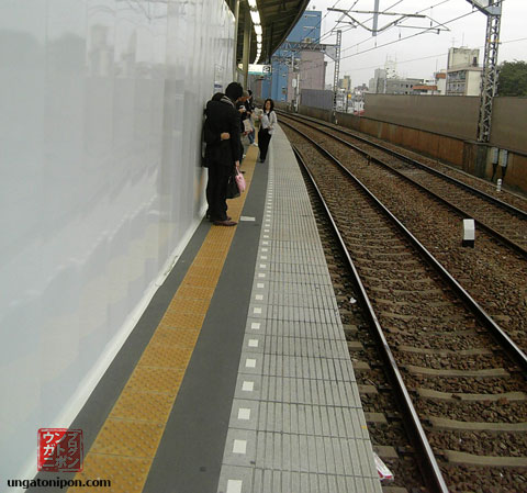 Estación estrecha