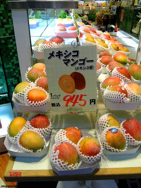 Fruta mejicana