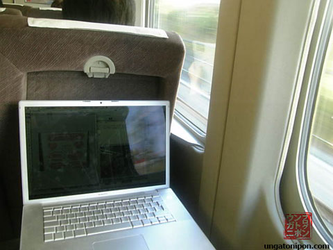 MacBook en el Shinkansen