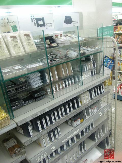 Tienda de todo a 100 yen