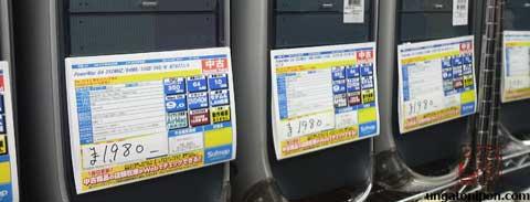 A menos de 2000 yen