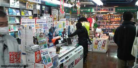 Tienda de robots