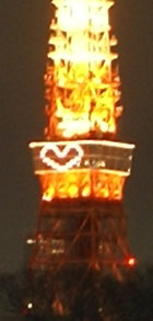 Tokyo Tower con corazón