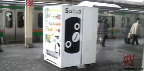 Máquina que admite Suica
