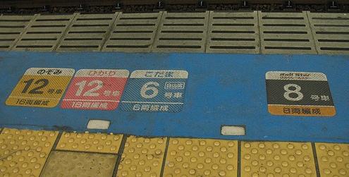 Número de vagón