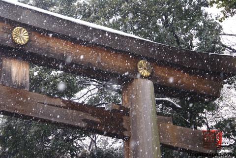 Nieve en Tokyo
