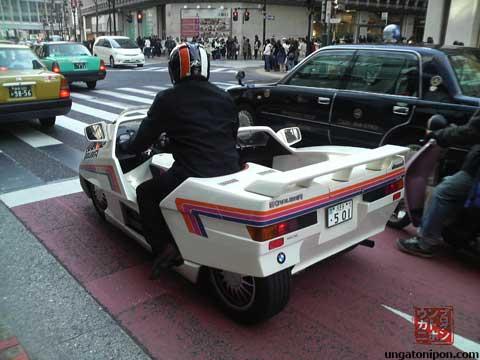 Moto extraña
