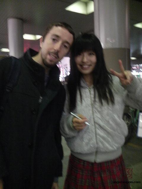 Con Yui Ibuki