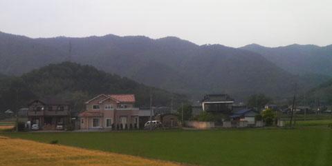 Paisaje en Gunma