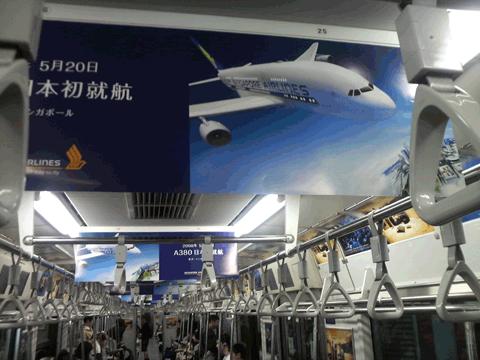 Singapore Airlines y su A380