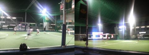 Campo de fútbol en Shibuya