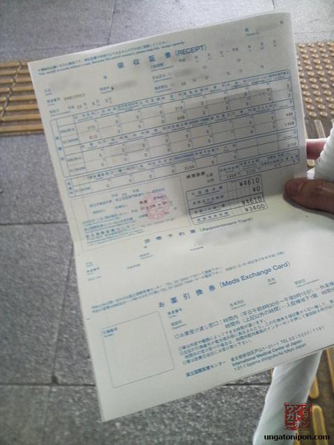 Factura de un hospital en Japón