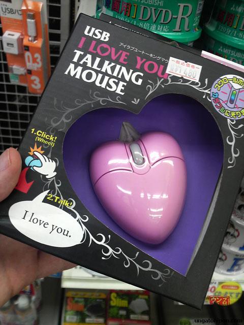 El ratón del amor