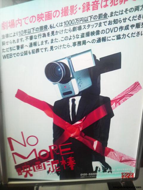 Piratería en Japón