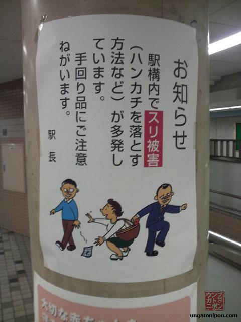 Ladrones en Japón