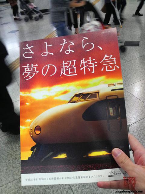 0 Series Shinkansen, a punto de terminar su servicio