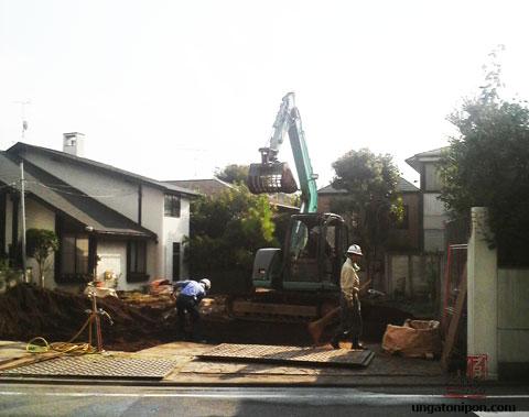 Casa derruida en Japón