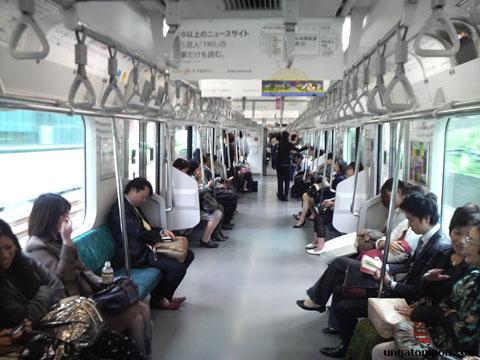 Publicidad de Google en Japón
