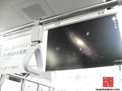 Anuncio de Google Earth en Japón