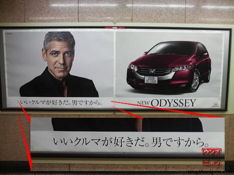 Nuevo Honda Odyssey