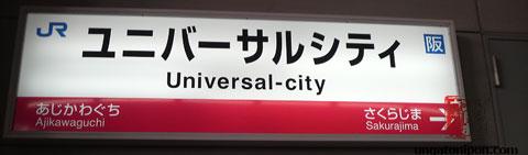 Universal City Japan
