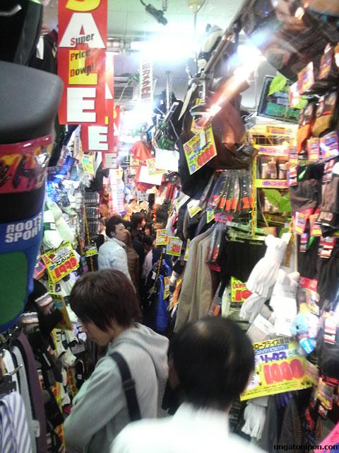Tienda Don Quijote de Tokio