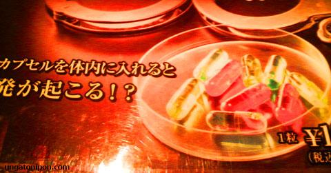 Restaurante LockUp de Shibuya