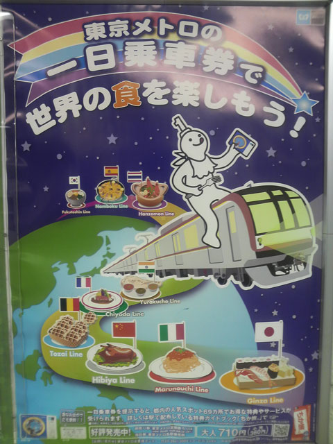 Comida del Mundo en el Metro de Tokio