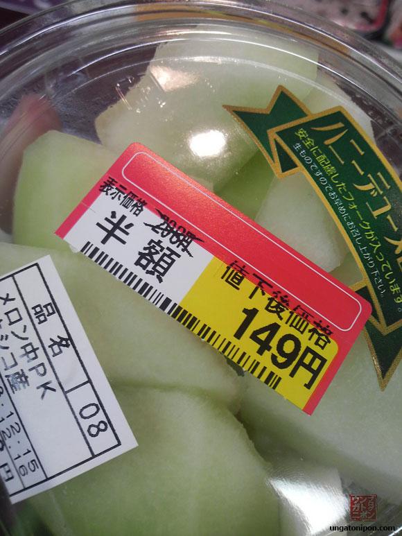 Descuentos en el supermercado