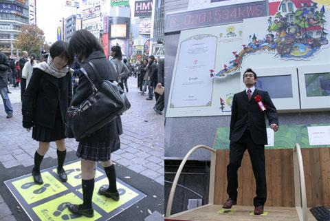 Pisando para generar electricidad en Shibuya