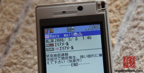 Aviso de terremoto