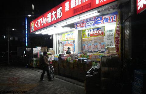Droguería en Tokio