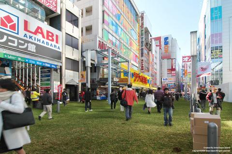 Akihabara verde