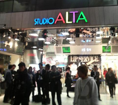 Alta Studio en Tokio (Shinjuku)